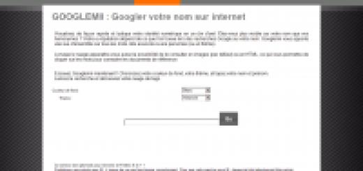 Googlemii